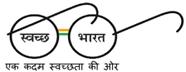 swacch-bharat